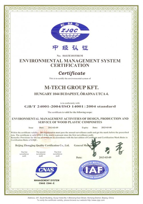 ISO14001-mtech-wpc