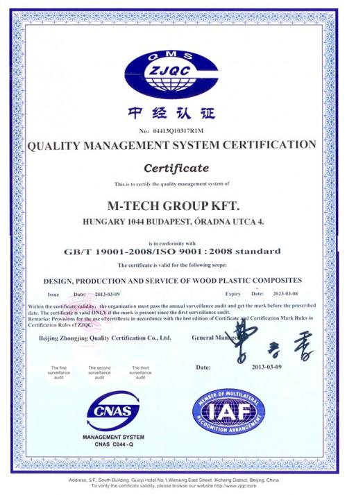ISO9001-mtech
